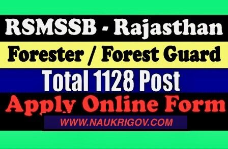 Recruitment of Forest Guard/ Forester 2021